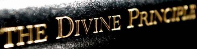 учението на Муун: Божествения принцип, Обединителния принцип, Принципът - новите откровения на д-р Мун