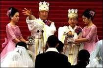 муун, мун, масови сватби, масова сватба, масовите съчетания
