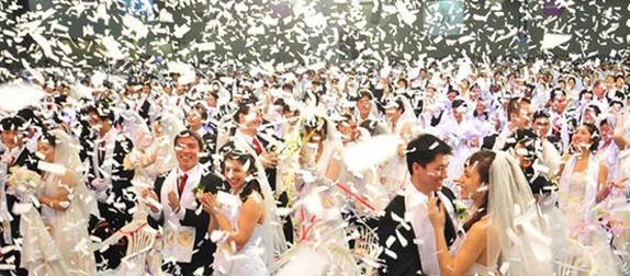 международни масови сватби на муун, междурелигиозни сватби